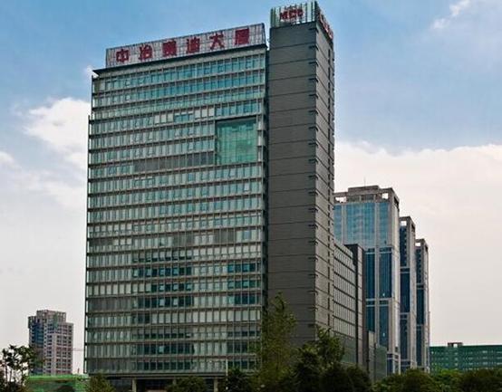 两江新区赛迪信息正式启动工业互