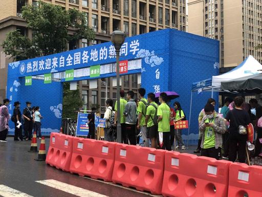 两江公租房公司迎重庆理工大学两