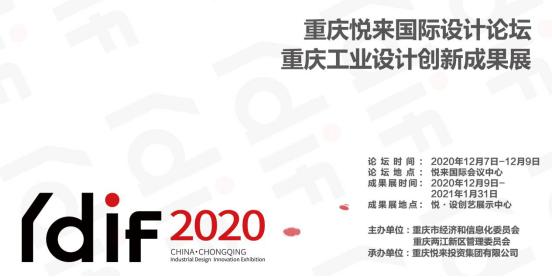 http://www.reviewcode.cn/chanpinsheji/181760.html