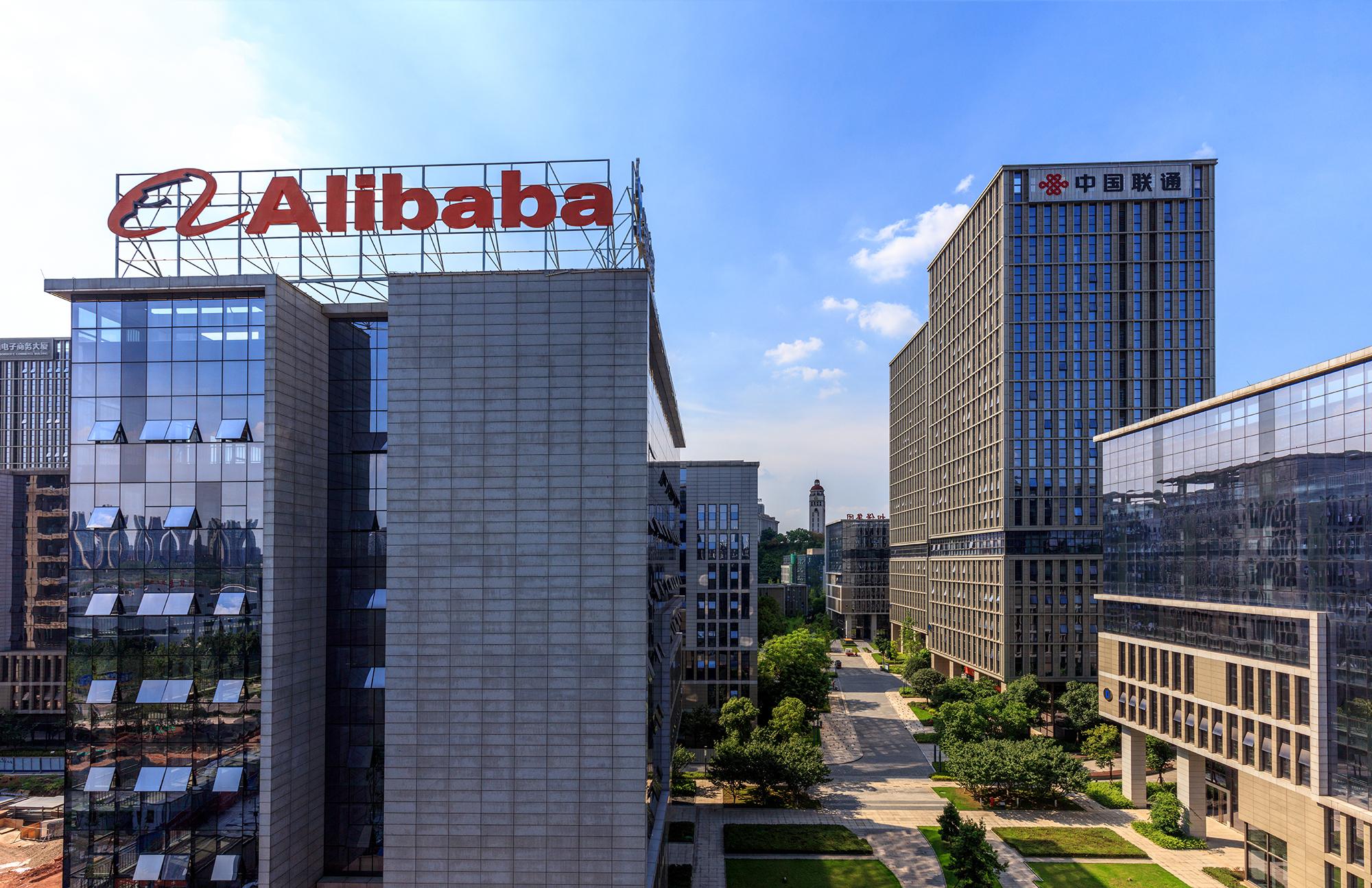 《【区块链产业】重庆打造区块链产业高地》