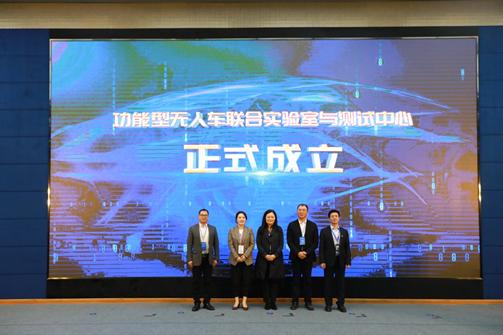 无人车是重庆经济发展的主战场 无人车 第2张
