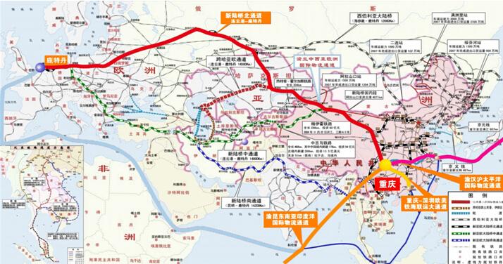 全景两江 百科目录 > 正文  渝新欧国际铁路联运大通道是在原新欧亚大图片