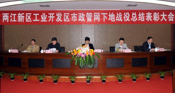 两江新区市政管网落地战役首战告捷