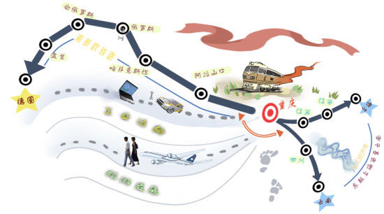 """""""一带一路""""和长江经济带建设获重庆银监局支持"""