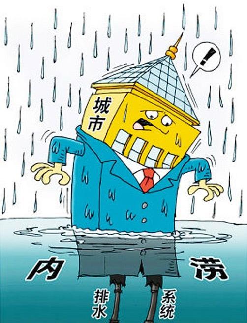 """近些年,北京,杭州,广州,武汉等城市遭遇暴雨袭城后,往往出现""""城市看海"""