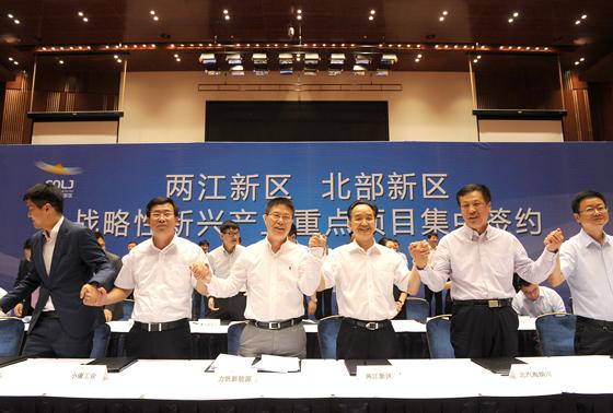 青岛金鹏联创机械科技有限公司投资2亿元配套建设用于航空和汽车零