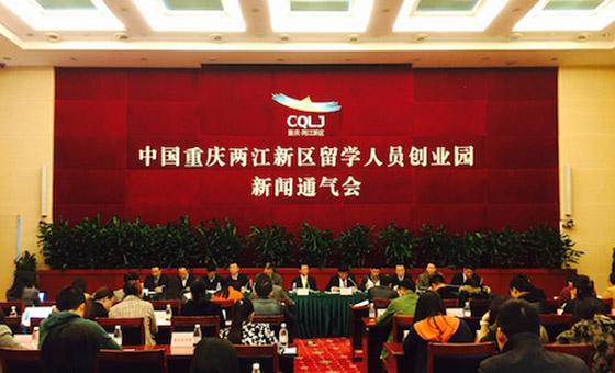 重庆主城区人口_重庆现在人口