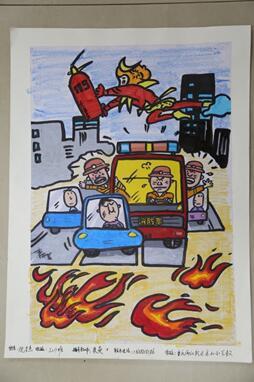 首届儿童消防作文,绘画竞赛开赛