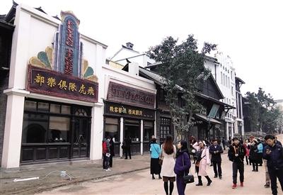 两江国际影视城元旦开街迎客