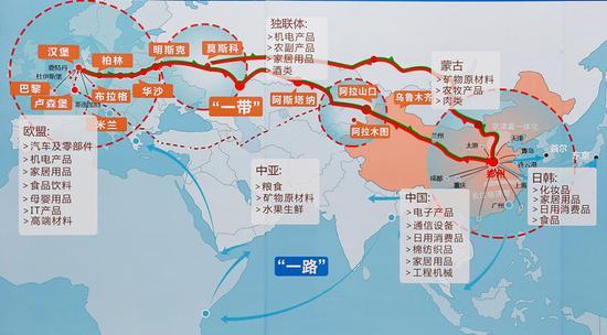 图为中欧班列(郑州)路线示意图.-中国七大新自贸区承担探索内陆