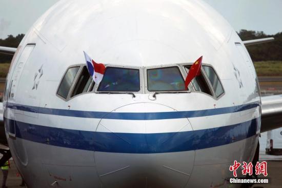 去程航班号gs7941,北京时间9:05由重庆江北国际机场起飞,莫斯科当地