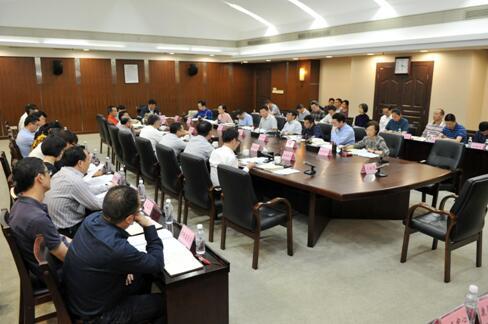 海南建省办经济特区30周年大会,十九届中央国家安全委员会第一次会议
