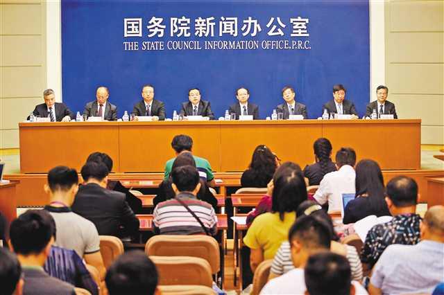 首届智博会将于8月23日至25日在重庆举行