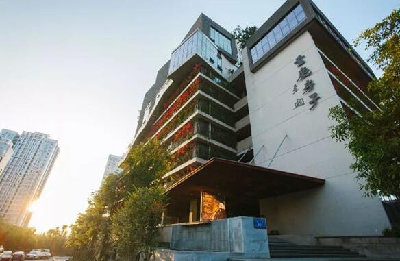 两江新区举行建筑艺术表现国际交流