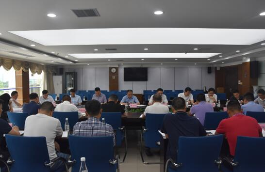 兩江新區召開配合中央生態環境保護督察整改工作會議