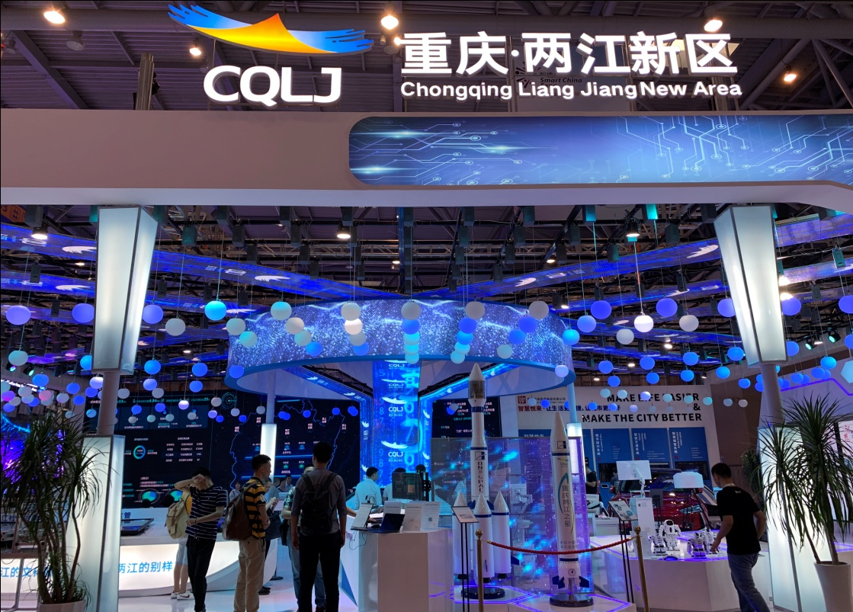 http://www.liangjiang.gov.cn/Photos/attachement/jpg/site23/20190823/c8d3ff3e18c51eca054824.jpg
