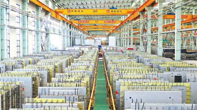 中建國際投資重慶公司將創新實干
