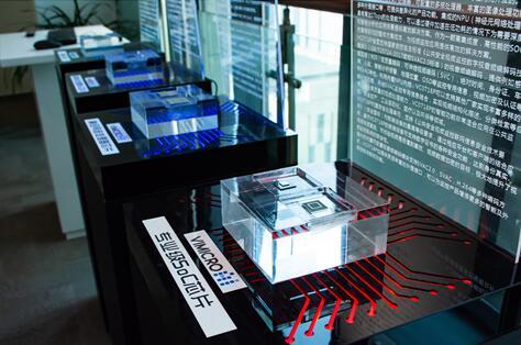 重庆中星微人工智能落户两江新区一年申请10项发明专利 销售额破亿元