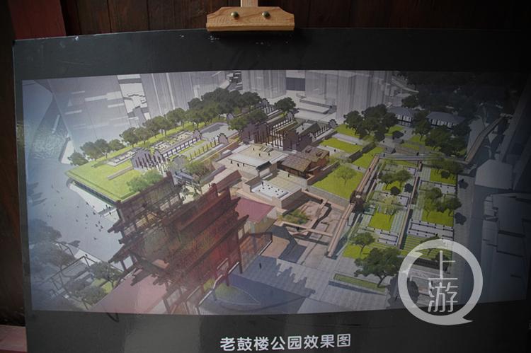 南宋第一大!重庆老鼓楼衙署高台规模浮出水面