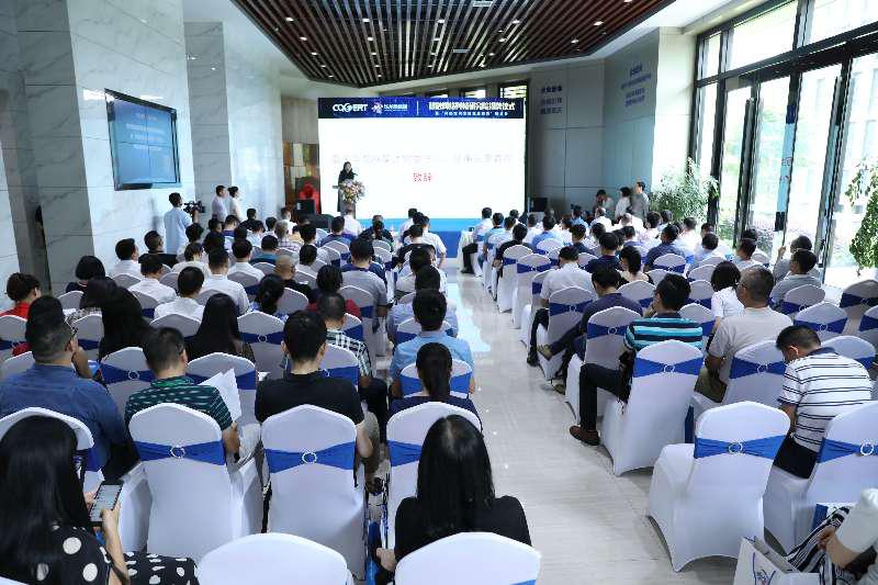 智融网络舆情研究院在两江新区揭牌成立