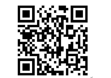 两江新区联合网易云企课提供免费