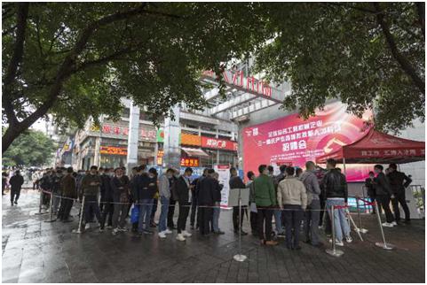 年薪8-20萬兩江新區舉辦三一重機專場招聘會