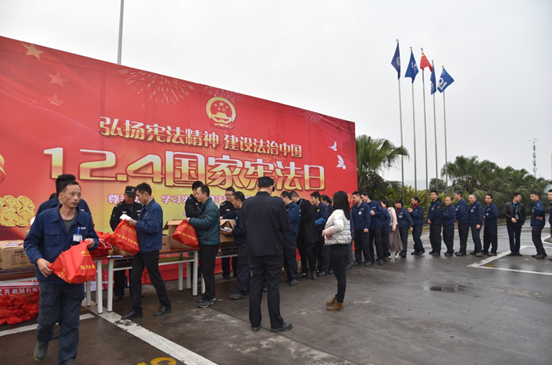 两江新区开展宪法宣传进企业活动